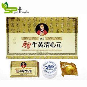 an-cung-han-quoc